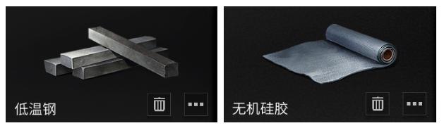 明日之后纳米塑材高产攻略