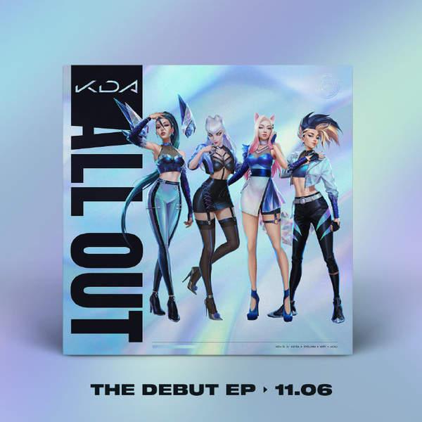 《英雄联盟》虚拟女团EP[ALL OUT] 11月6日发布