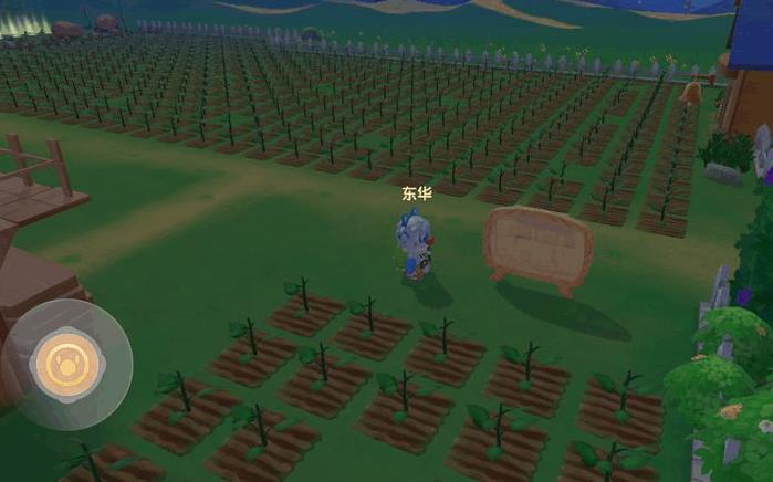 摩爾莊園手游多余的田地處理方法