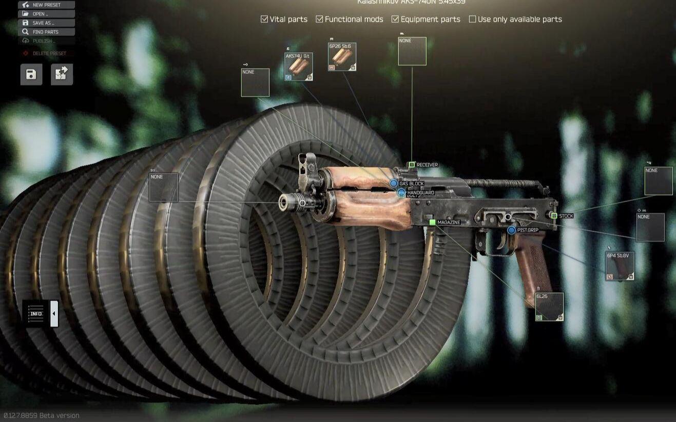 逃离塔科夫:900发弹匣一口气射光!枪管:我很