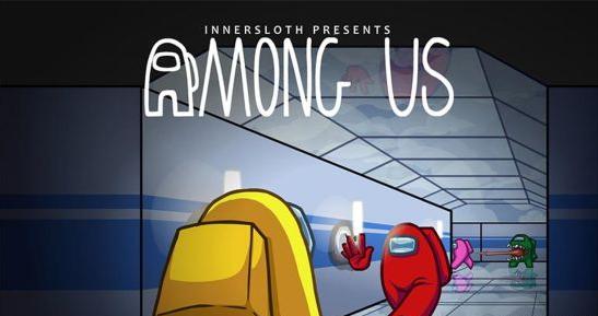 《Among Us》Beta版更新前瞻:匿名投票、色盲辅助