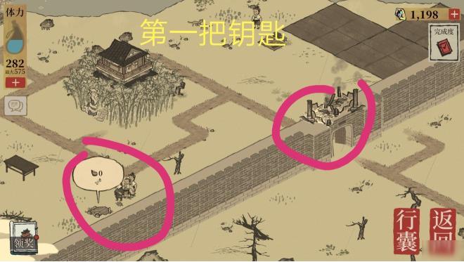 《江南百景图》苏州探险宝箱在哪 苏州探险宝箱