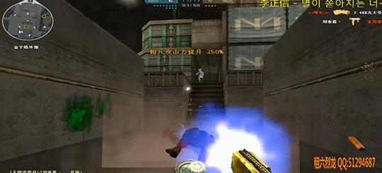 《穿越火线》生化模式游击战打法攻略