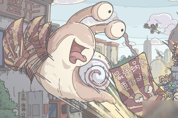 最强蜗牛卡牌游戏销售员触发方式分享