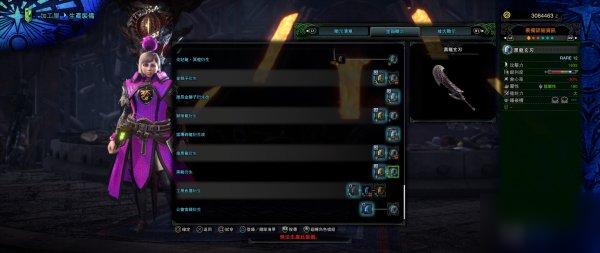 怪物猎人世界黑龙武器属性介绍