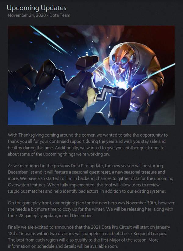 《Dota2》新英雄延期12月上线 推出7.28游戏性更新