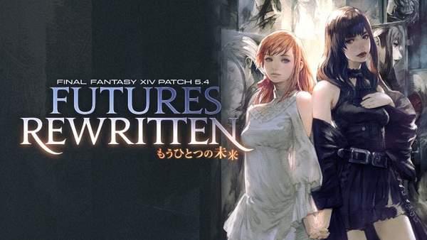 《最终幻想14》国际服新版本截图 5.4版场景展示