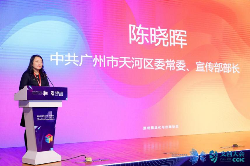 益世界董事长出席第四届文创产业大会 由热爱出发,以创新赋能