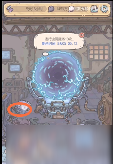 《最強蝸?!芳覉@裝修功能解鎖方法分享