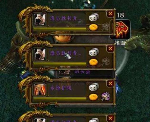 魔兽怀旧服:naxx难度太高,玩家被迫afk 时光徽章