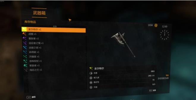 消逝的光芒地狱突袭DLC新增武器一览