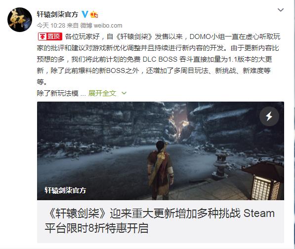 GOG冬季特卖开始《骑马与砍杀2》等大作均有折扣