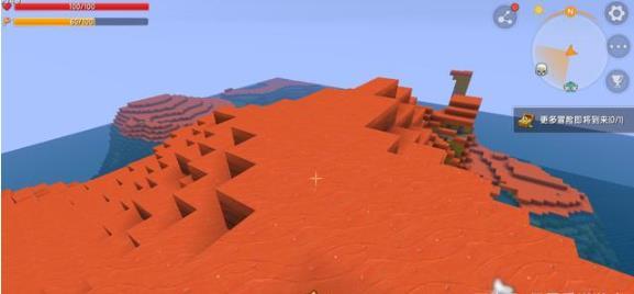迷你世界:出海探险发现了一大片红土大陆,惊
