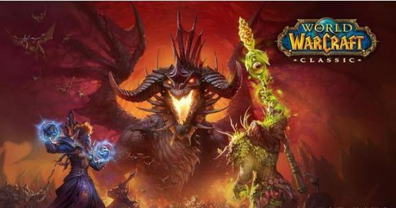 《魔兽世界》NAXX,联盟部落谁更占优势?
