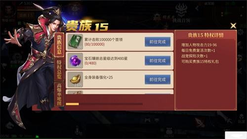 《蓝月传奇2》手游今日不删档 登录抽金条好礼