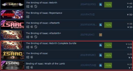 《以撒的结合》Steam开启限时促销 全系列仅需72元