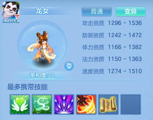 《神武4》手游组队活跃礼限时开启 聚宝盒新春特惠活动同步解锁