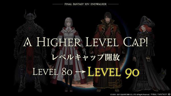 """《最终幻想14》6.0版资料片""""晓月的终焉""""公布"""