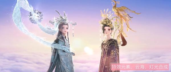 《闪耀暖暖》新年主题CG特辑 叠纸动画技术干货分享