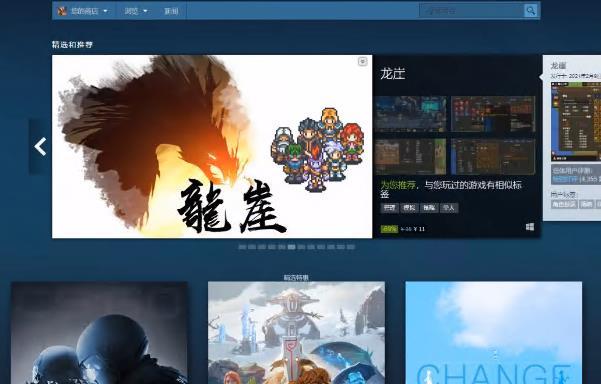 steam中国版与国际版分析对比介绍