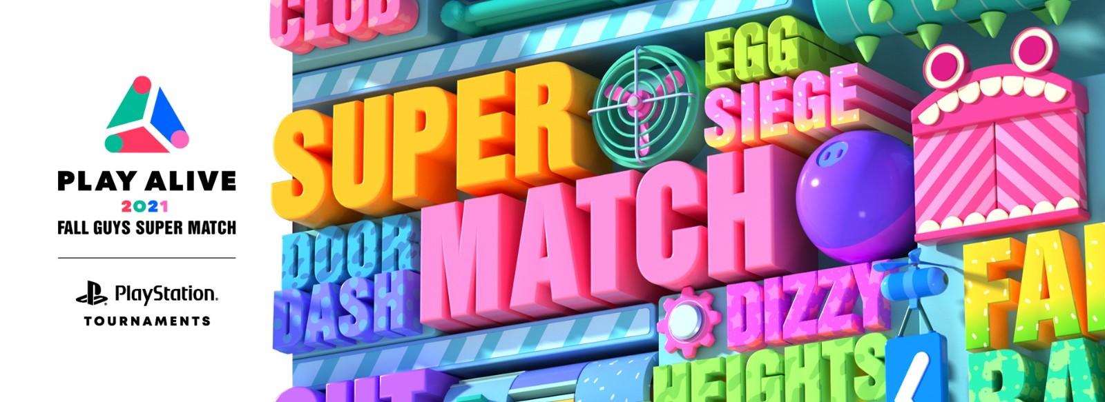索尼舉行《糖豆人:終極淘汰賽》比賽 獎金百萬日元