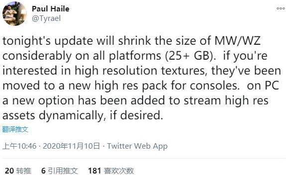 持续瘦身《使命召唤16》更新将减少25GB文件大小