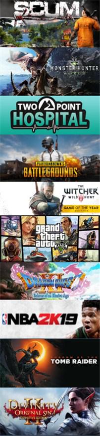 《人渣》再度登顶Steam销售周榜,这款游戏与《七日杀》各有所长