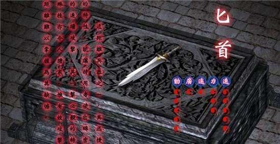 流星蝴蝶剑手游:剑拳枪锤玩腻了?脑洞一下下