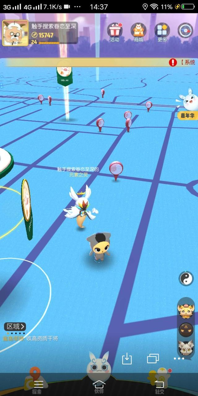 回忆游戏:带大家看一下内测版一起来捉妖的游戏界面