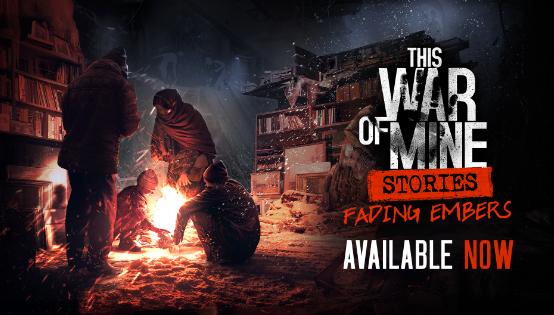 这是我的战争新DLC开启,当战争爆发,生存和文明哪个更重要?