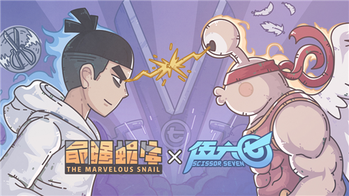 《最强蜗牛》X《伍六七》联动版本定档3月26日