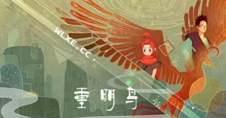 解谜国风游戏《重明鸟》,凤凰之谜评测细节决定一切!
