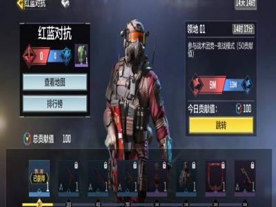 使命召唤手游SMG5新版本武器详解一览