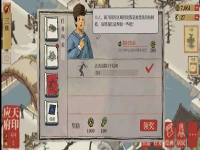 新人必知的江南百景图怎么清理新区域方法