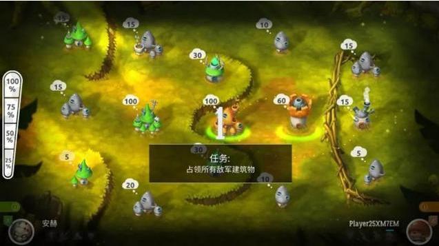 不能错过的RTS经典:《蘑菇战争2》是如何做玩法