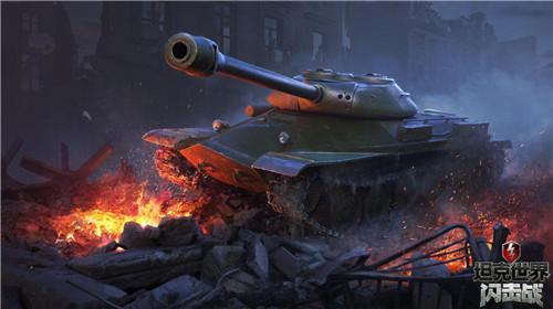 《坦克世界閃擊戰》252戰車登陸 擴充軍力備戰春季賽!