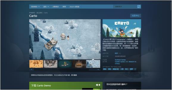 游戏推荐:《Carto》独具创意的玩法和生动的故事