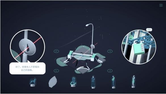 解谜类游戏《忆落谜境》在Steam平台发售