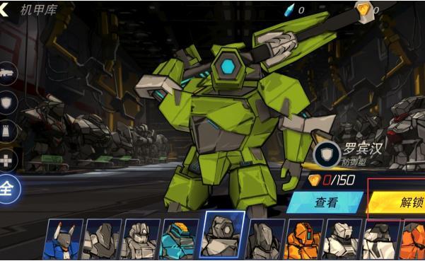 迷你英雄:超越无限第三次封测6月15日开启!