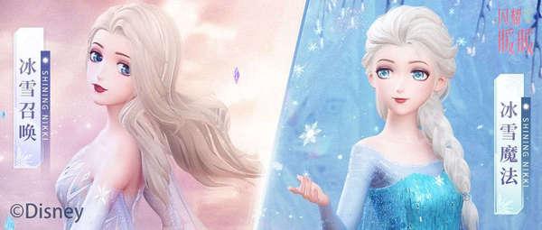 《闪耀暖暖》联动迪士尼《冰雪奇缘》开启冰雪梦幻之旅