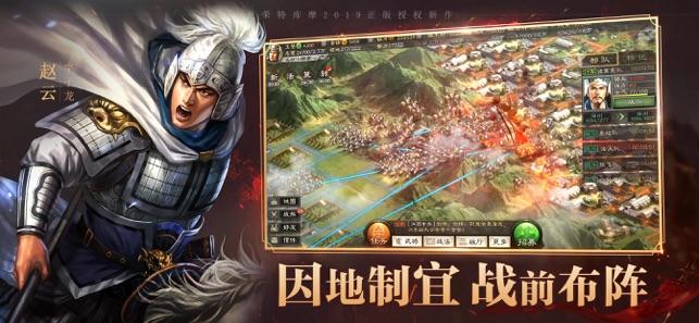 三国志战略版虎卫军搭配阵容 虎卫军具体玩法如下