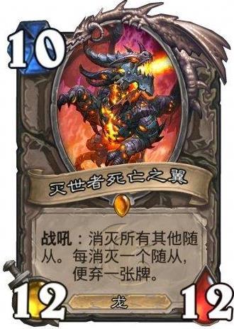 《炉石传说》狮鹫年首个扩展包公开!