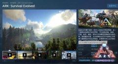 《方舟:生存进化》终章DLC上线倒计时 新生物 新