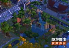 《模拟城市:我是市长》建造大熊猫的栖息天堂