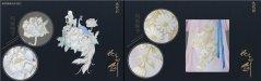 《花与剑》新资料片前瞻曝料  引擎升级 美术迭