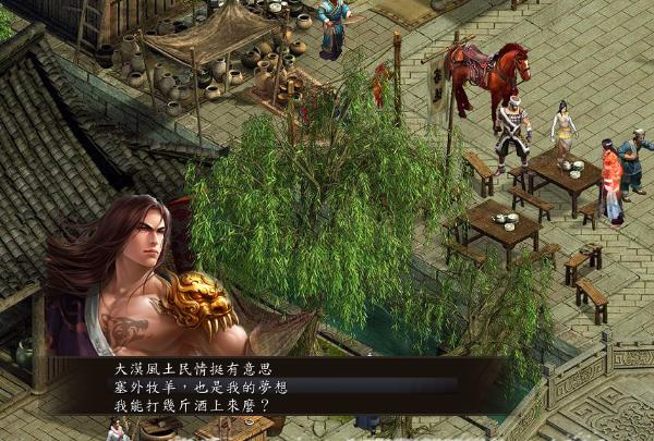 《金庸群侠传》强力武功推荐