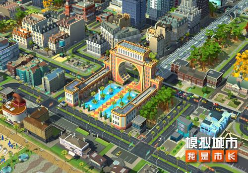 《模拟城市:我是市长》打造繁华的新月集市