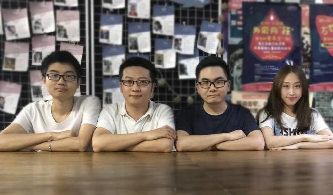 《阿瑞斯病毒》:一个4人团队创造的TapTap榜首游
