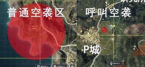 和平精英空袭定位仪简单分析