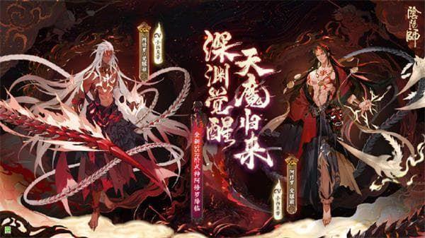 阴阳师中使用什么御魂能让阿修罗更强